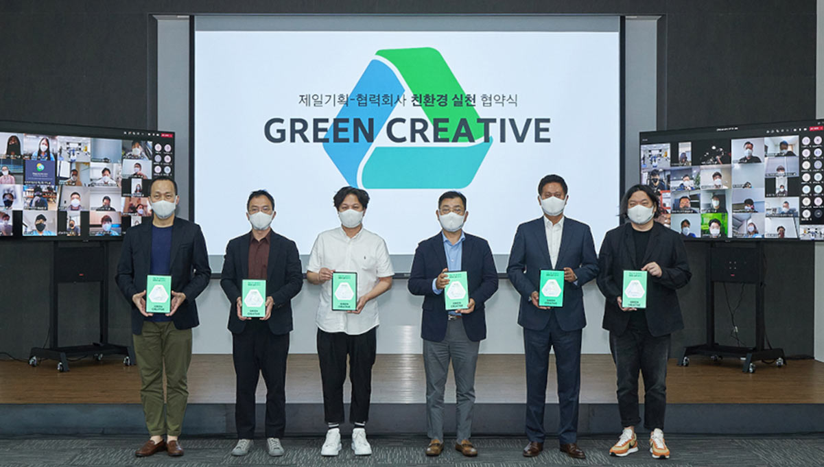 Cheil Worldwide Joins Environmental Pact with 96 Partner Companies