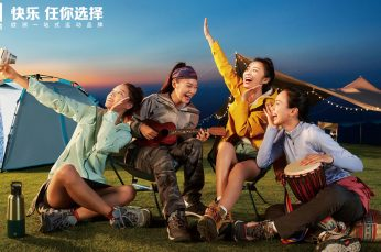 OMD Appointed Decathlon's Media Agency in China